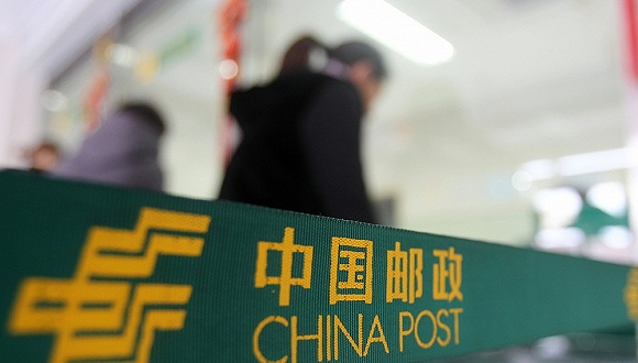邮储银行资产总额破10万亿 中期净利374亿同比增15%