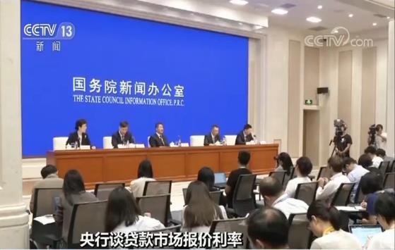 央行副行长刘国强:完善LPR形成机制 有四大变化