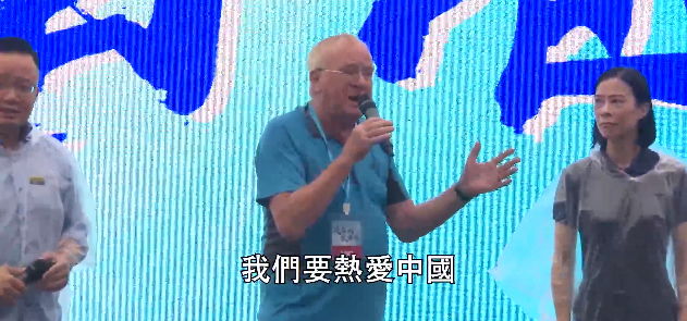彼得?本特利(Peter Bently)在集会现场讲话(香港公文汇全媒体视频截图)