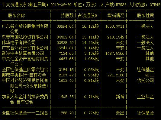 f389-icmpfxa7894306.png