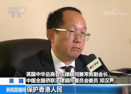 <b>英国法律界人士:暴力示威者是在谋杀香港|暴力</b>