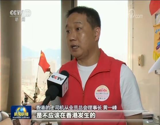 香港各界青年代表谴责暴力 呼吁回归秩序|暴力