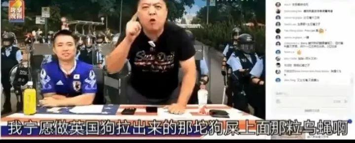 香港主持人发表肮脏言论 英政客真心希望香港好?|香港