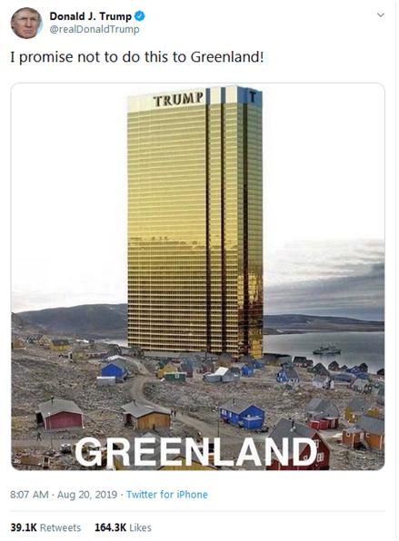 买岛心不死 特朗普:保证不在格陵兰盖特朗普大厦