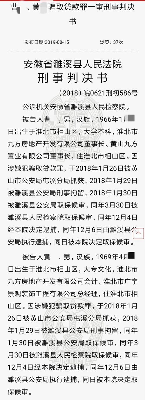 http://www.weixinrensheng.com/shenghuojia/613322.html
