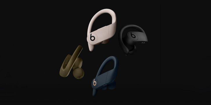 Beats Powerbeats Pro下周开始有望四款配色铺货