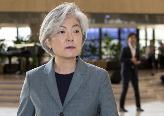 韩国外长康京和启程赴华 出席中日韩外长会(图)|韩国