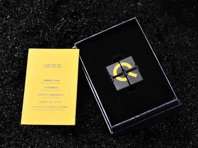 <b>iQOO Pro发布会邀请函 8月22日北京751D·Park见</b>