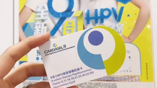 九价疫苗唯一生产商行贿医生?北京协和医院等多家知名三甲被点名