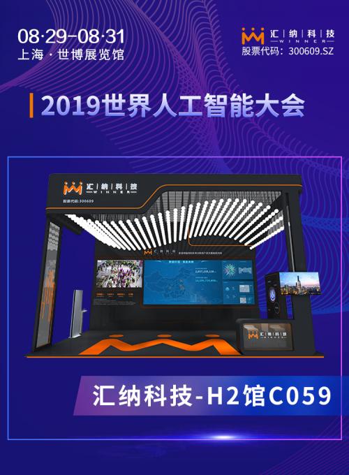 http://www.reviewcode.cn/wulianwang/68382.html