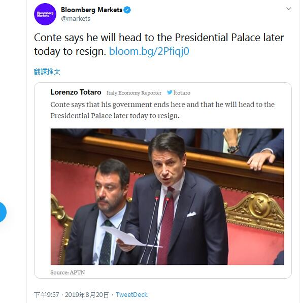 快讯!意大利总理孔特宣布将辞职