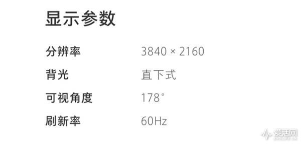 都是液晶电视 千元和万元TV差别在哪里?