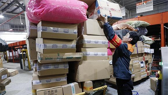 直通部委 | 三部门:9月15日至10月2日,寄北京邮件须经X光机安检 国家林草局:全面停止天然林商业性采伐
