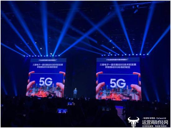 三星大中华区总裁权桂贤:三星Note 10+是全球最强大最具创新的移动体验
