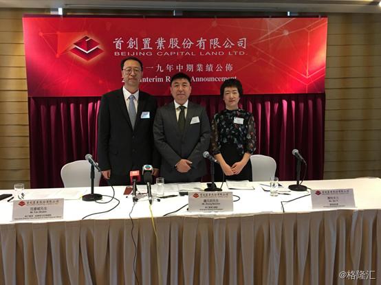 【业绩会直击】首创置业(2868.HK):资本助力,构建多元化生态业务