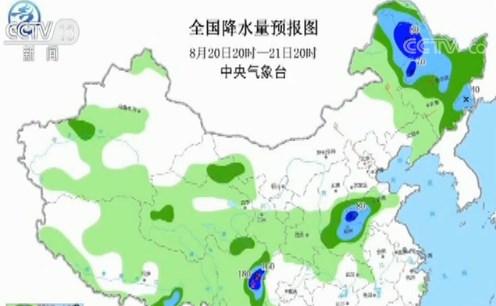 中央气象台:四川盆地和北方地区降雨持续