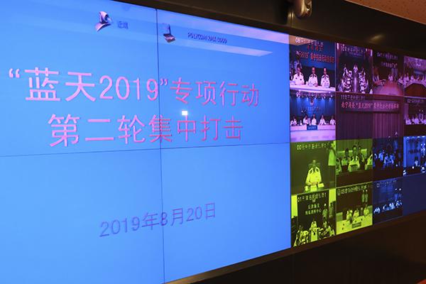 http://www.zgcg360.com/xiangjiaosuliao/433210.html