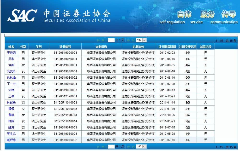 4955-icmpfxa8068529.jpg