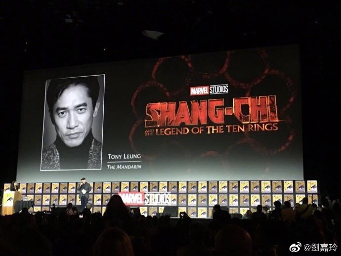 导演翁子光:梁朝伟已经向迪士尼反馈《尚气》争议