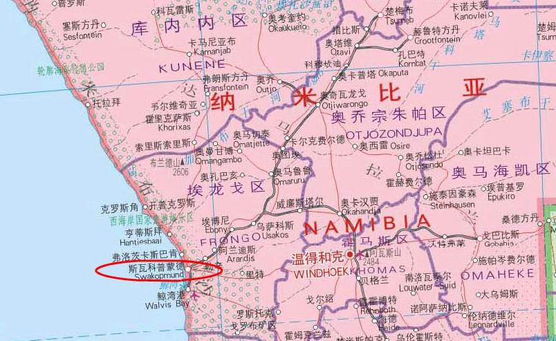 时隔九年 中国航天员再次访问纳米比亚|纳米比亚