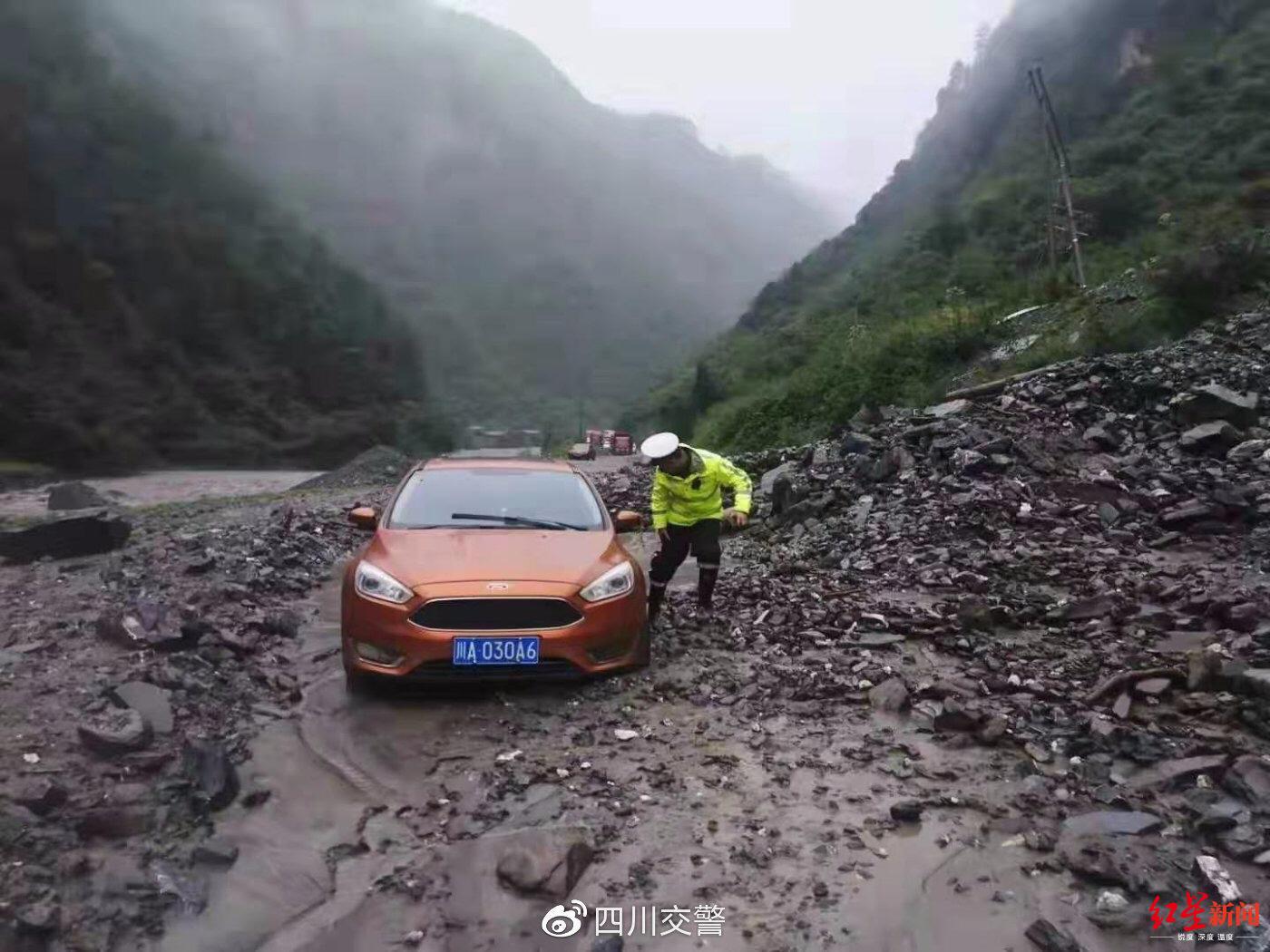 最新!四川交警发布汶川泥石流道路受损情况