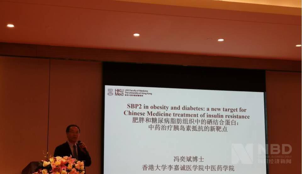 贵州百灵发现糖尿病新靶点 专家:中药治慢病优势独特