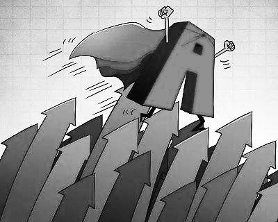 内外政策宽松程度不一 股指反弹持续性仍待观察