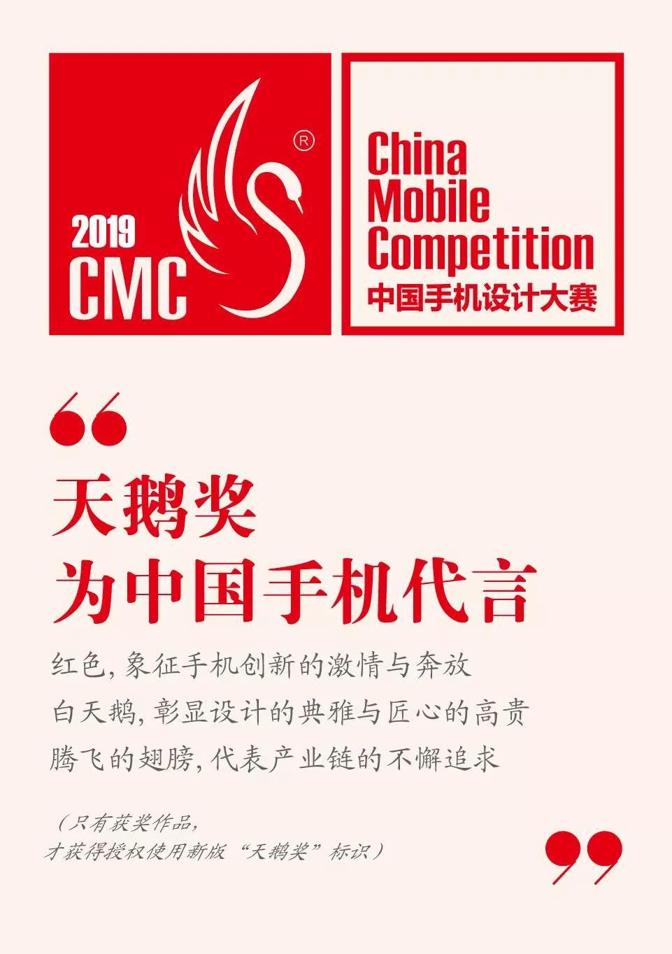 10万户:中国联通移动用户7月新增不太多