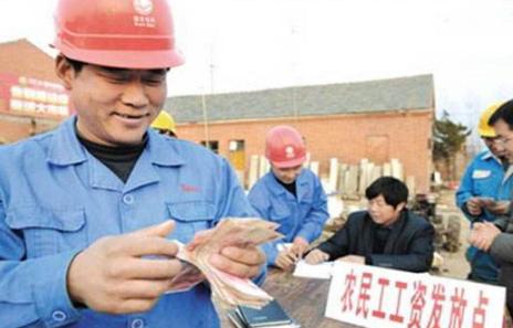 媒体:人社部新规能否根治拖欠农民工工资顽症