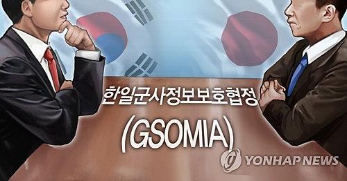 最快22日 韩国将公布是否作废韩日军情协定|青瓦台|军事情报保护协定