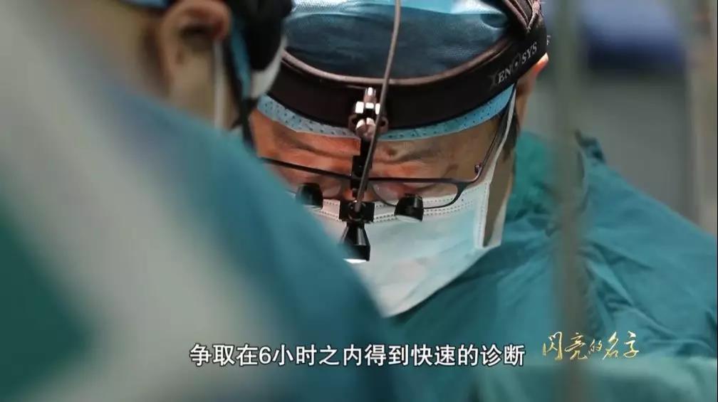 """王东进:摘取医学皇冠上的""""明珠"""