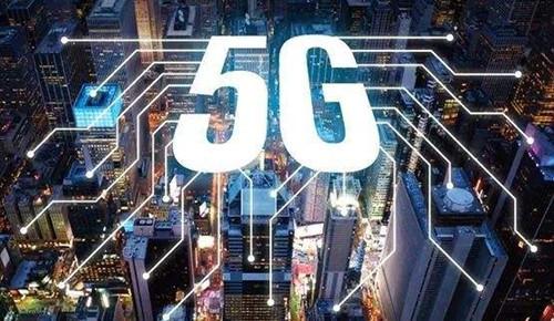 """广电提上日程的未来 不止5G""""造血"""""""