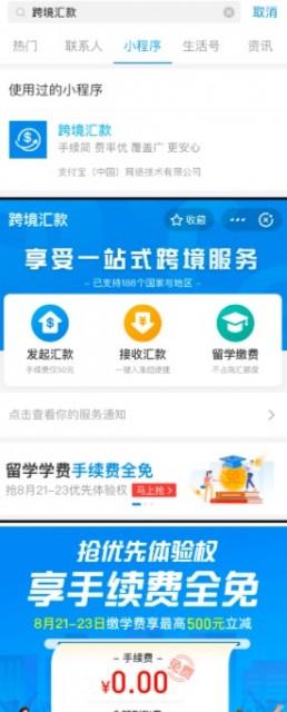 http://www.weixinrensheng.com/jiaoyu/606150.html