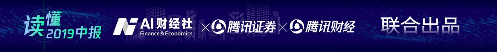 东阿阿胶利润困局:12年涨价37倍超北京房价,广告屡屡踩红线