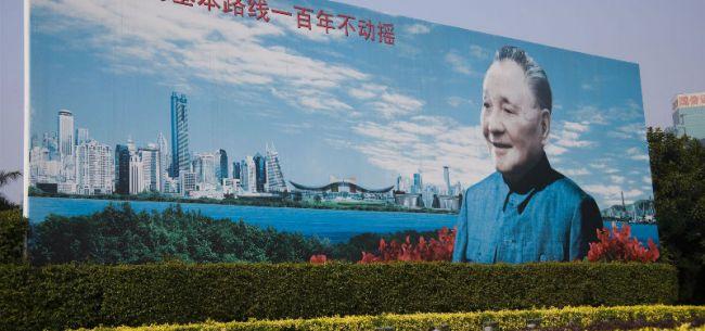 周其仁:改革开放总设计师邓小平做对了什么?