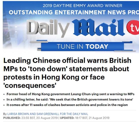 给英议员写恐吓信威胁收敛对港言论?梁振英辟谣
