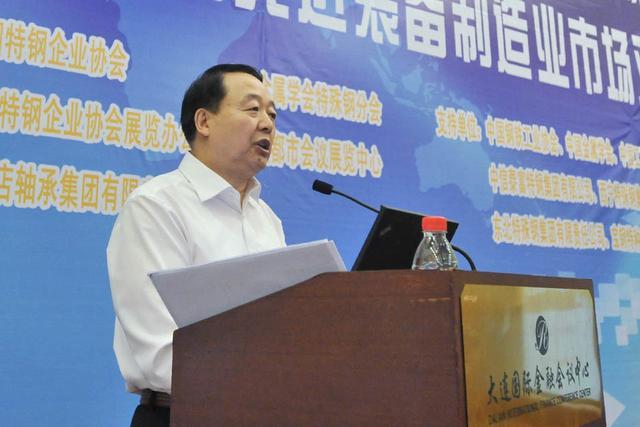 东北特钢原董事长赵明远被开除党籍移送检察机关