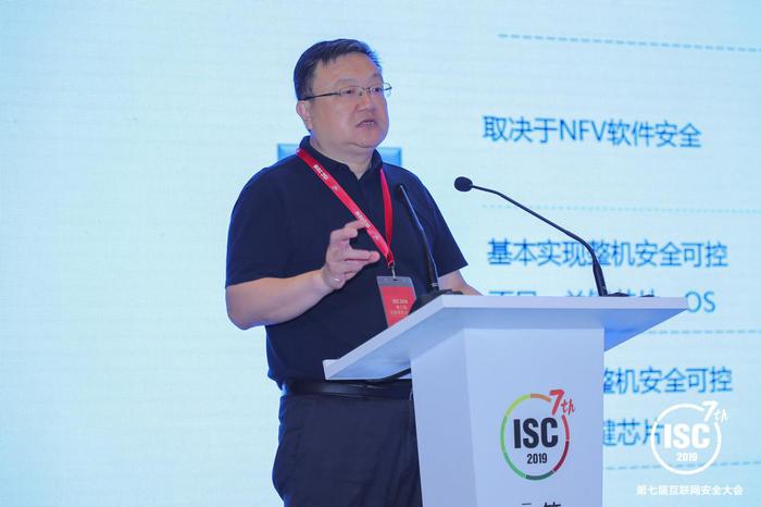 中国移动张滨:5G战争已经开始 胜败关乎国家安全