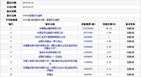 5d1c-icmpfxc3470591.jpg