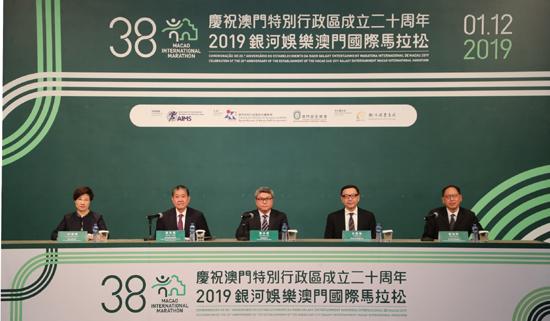 澳门将举办国际马拉松庆祝回归二十周年