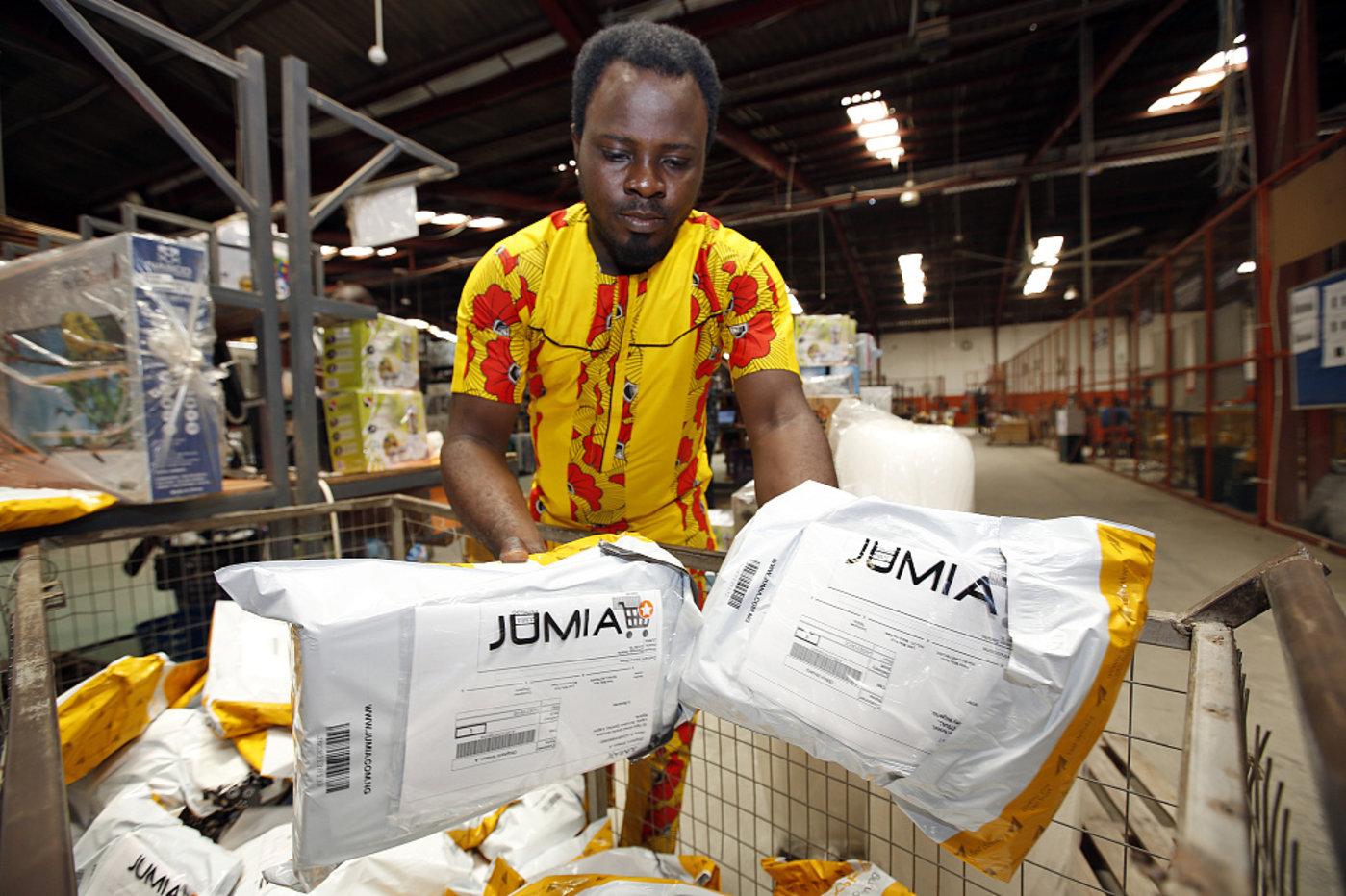 """独角兽Jumia到底会是""""诈骗犯""""还是""""非洲阿里""""?"""