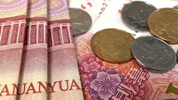 外汇局:7月中国外汇市场总计成交17.17万亿元