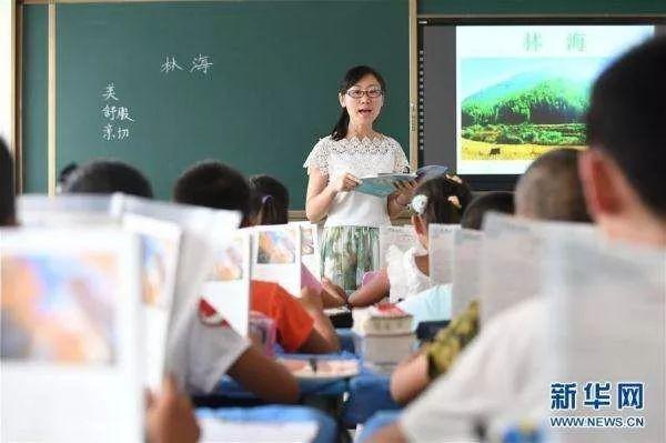 速看!9月3日开始报名 今年中小学教师资格考试有变化