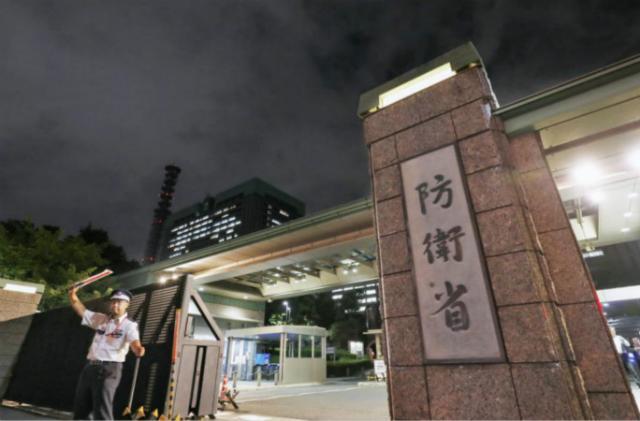 日本自卫队加强宫古岛部署,将为导弹建造弹药库