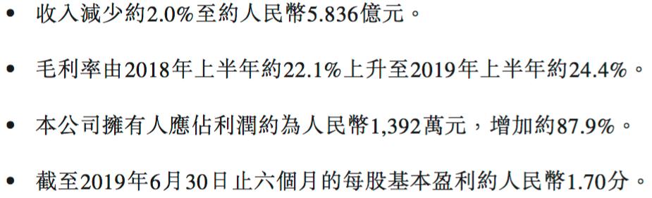 摩比发展上半年天线业务下降10%:运营商资本开支延迟