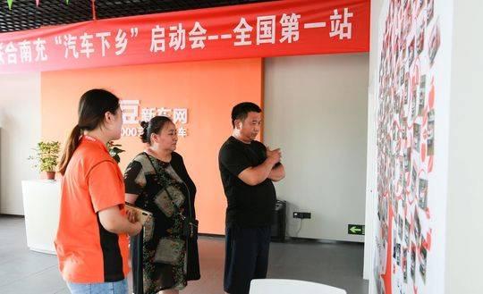 http://www.ncchanghong.com/kejizhishi/12285.html