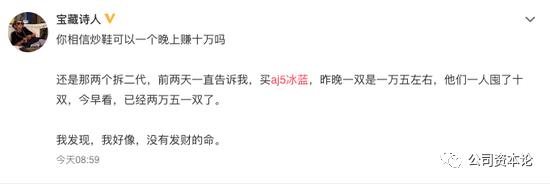 http://www.umeiwen.com/shenghuojia/625061.html