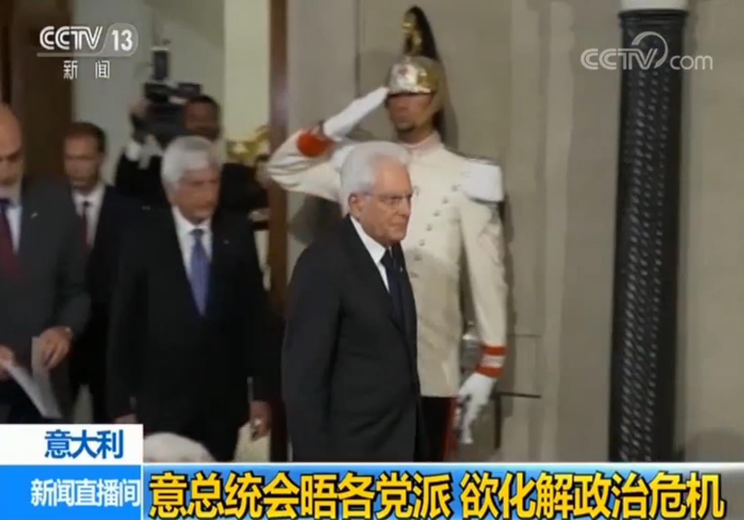意大利总统会晤各党派 欲化解政治危机