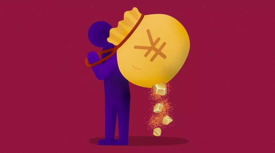 盛和资源利润下滑又逢股东减持 商誉减值风险值关注_网赚小游戏
