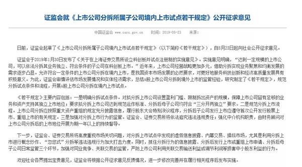 http://www.uchaoma.cn/keji/1000197.html